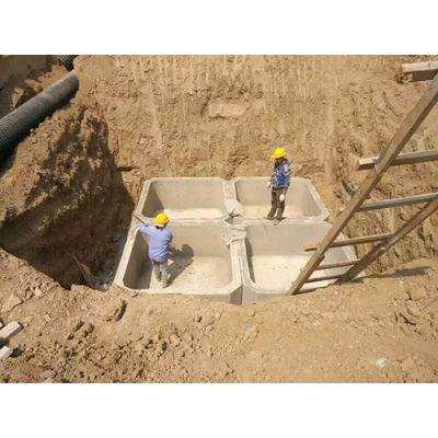 污水处理水泥化粪池隔油池大辰专业制造