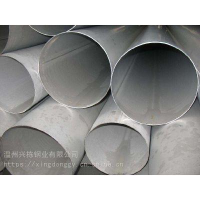 温州现货供应 356*5 304不锈钢焊管 耐腐蚀高温 流体设备管道