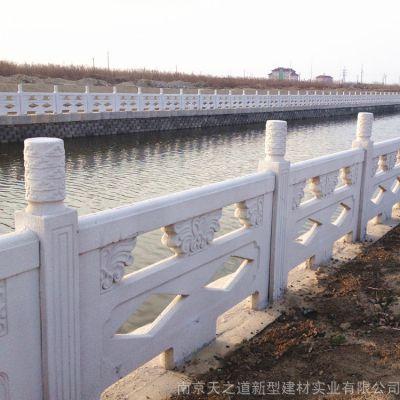 仿石栏杆菱形真石漆仿石护栏水泥栏杆厂家