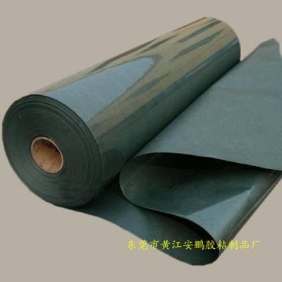 青稞纸厂家生产电池组青壳纸 覆膜青稞纸卷材垫片 模切成型绝缘纸