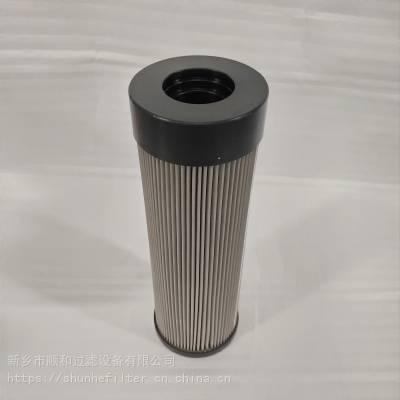 Donaldson液压油变速箱滤芯P573740