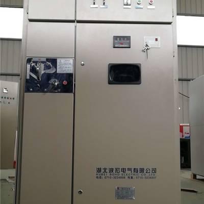 高低压开关柜-波宏电气-焦作开关柜