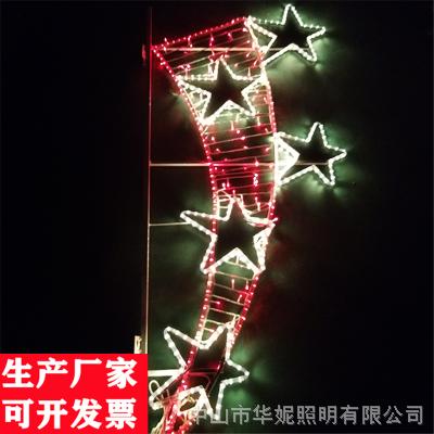 厂家直销 led亮化灯光 生日装饰灯 广告造型灯饰