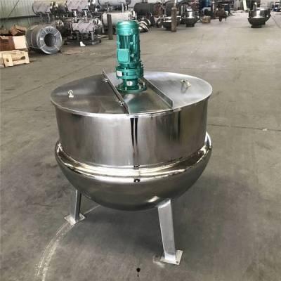 电加热夹层锅 土豆片蒸煮锅