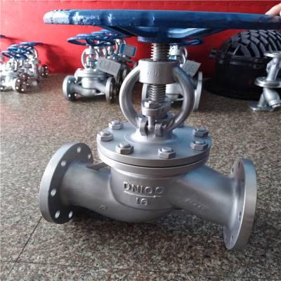 DN250 不锈钢316截止阀 J41W-10R J41W-16R 耐酸碱高温锅炉蒸汽截止阀