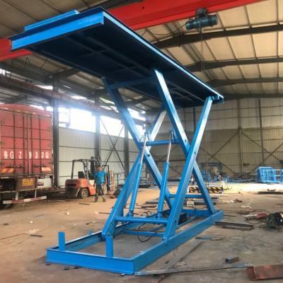 西双版纳固定式升降平台全国排名 电动剪叉载货升降机电梯 结实耐用