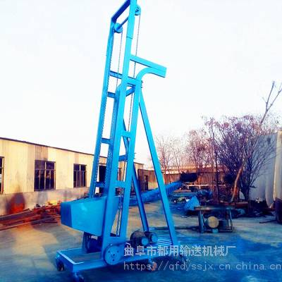 供应全自动红豆单斗提升机_塑料行业用316不锈钢单斗提升机_耐高温单斗提升机