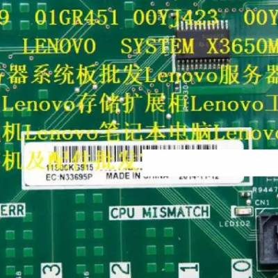 00FK639 00MU899 01GR451 00YJ423 X3650M5 服务器主板