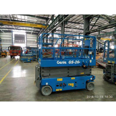 供应吉尼GS-4047剪叉高空作业平台,新款12米平台吉尼高空车