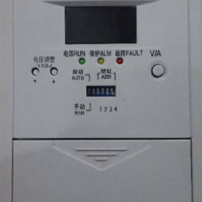 GHD22010-1A ATC115A40高频开关电源 金宏威智能直流屏充电模块