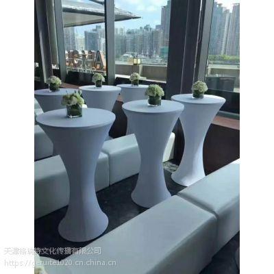 天津租赁吧桌吧椅 出租庆典舞台搭建 签到桌椅出租