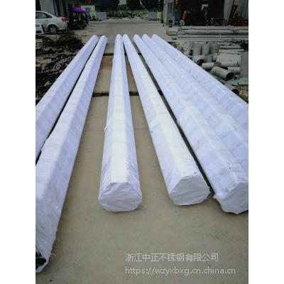 325*12 S30408不锈钢冷拔无缝管 价格以当日电询为准