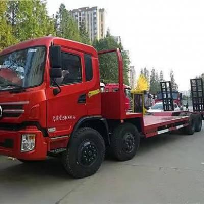 拖30吨的挖机平板车/楚风小三轴挖机平板车生产厂家