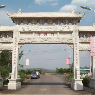 滁州市景区经典石雕牌楼产地供应