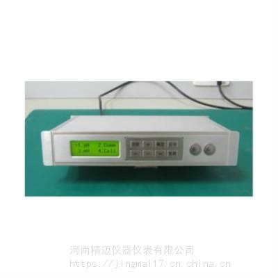 QS供应 酸度计检定仪JBPHB-II 精迈仪器 厂价直销