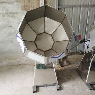 新型50公斤不锈钢搅拌机 不锈钢混料机 小型饲料搅拌机图片