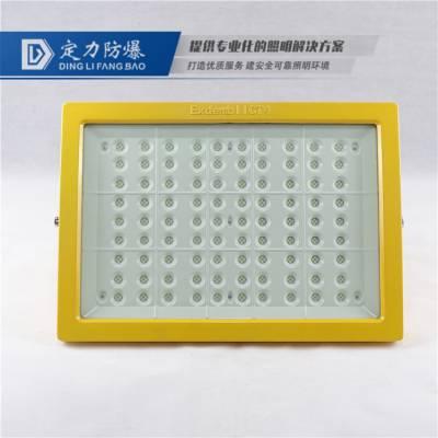 300W大功率LED防爆立杆灯 防水防尘防眩灯