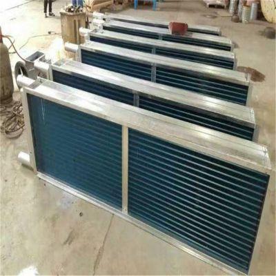 【鑫鼎空调】供应翅片式风冷冷凝器,表冷器,全网冷凝器
