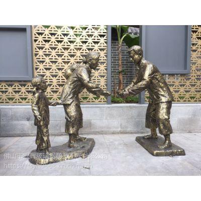 玻璃钢人物雕塑造型 肇庆人物雕塑厂家