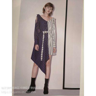 卡宴妮品牌折扣尾货女装艾利欧19春连衣裙外套走份批发货源直供