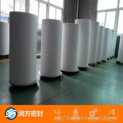 提供宽度2700mm以内的四氟车削板  PTFE模压板规格1500mm*2000mm