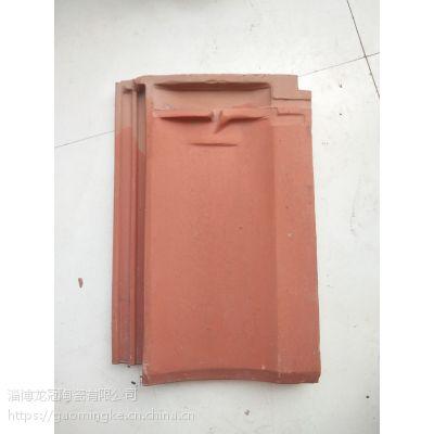 中国龙冠瓦业--陶瓷U型瓦--全瓷U型瓦--陶土U型瓦