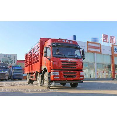 北京解放牌重型仓式运输车市场价格