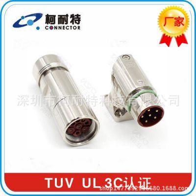 直销M8传感器螺丝锁航空插头电线电缆公母防水连接器5芯6芯8芯