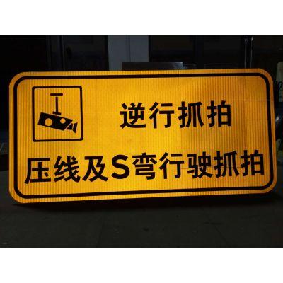 施工反光标志牌生产 反光标识牌批发 供应路牌 专业定制道路标牌 质量保证