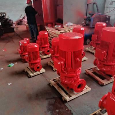 优质电机消防泵,XBD9.0-45G-GDL,铜芯喷淋泵,CCCF认证诚械厂家