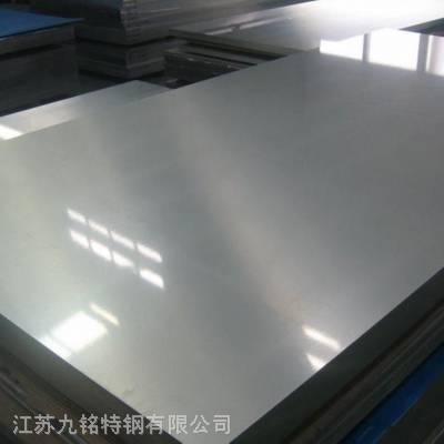 供应瑞典进口Inconel800英科耐尔合金冷轧板0Cr20Ni32Al英科耐尔不锈钢板价格量大优惠