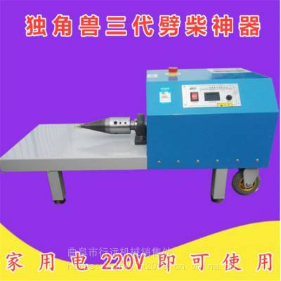 劈材劈柴机钻头小型电动液压破柴 劈柴机破柴机家用
