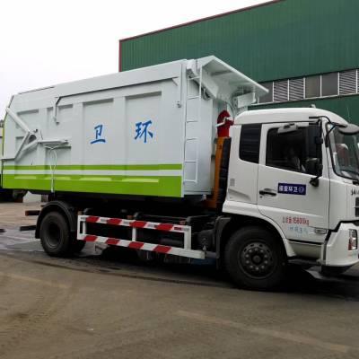31吨钩臂式垃圾车多少钱