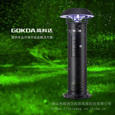 高科达H-X5仿生学户外灭蚊灯