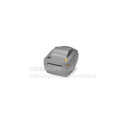 沈阳斑马打印机,斑马ZP888电子面单打印机【沈阳海码】