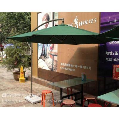 西安广告伞定制 户外促销伞 咖啡厅罗马伞制作