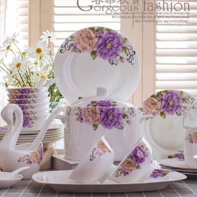 景德镇中式简约陶瓷餐具 金边清雅碗碟套装 家居用品礼品餐具