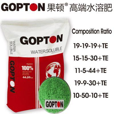 英国进口果顿大量元素水溶肥料氮磷钾肥全水溶果蔬专用大棚蔬菜专用肥