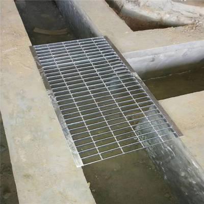 阴沟排水网格栅 地下停车场排水格栅 热镀锌排水盖板