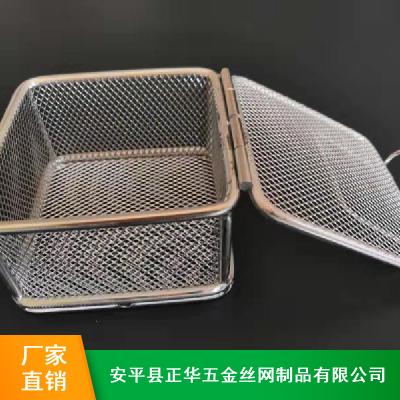 316不锈钢小网筐_正华低碳钢丝小网筐厂家