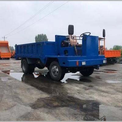 矿用小型运输车-畅通达机械厂-矿用运输车