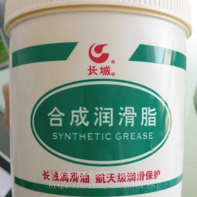 诚信经营 长城7012极低温润滑脂 北京海润泽众