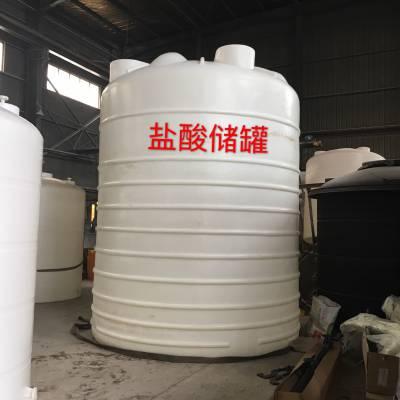 供应:四川聚乙烯PE塑料储罐、重庆盐酸罐、硫酸罐,酸碱储罐进口聚乙烯PE原料制作