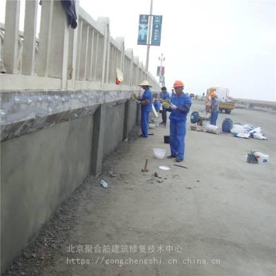 轻质砖界面剂抹灰空鼓处理