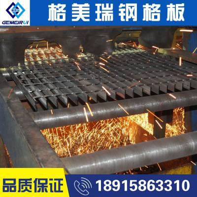 无锡钢格板批发厂家 格美瑞钢格板
