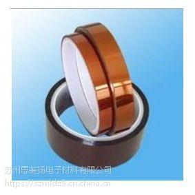 聚酰亚胺薄膜胶带 聚酰亚胺电镀胶带
