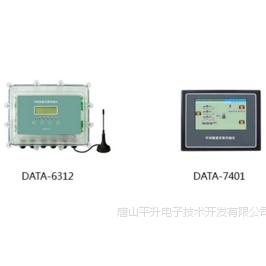 物联网终端设备:远程数据采集仪,无线传输模块,数采仪
