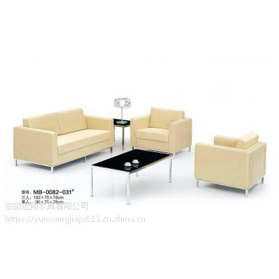 厂家全新出售办公家具办公沙发休闲沙发接待组合沙发
