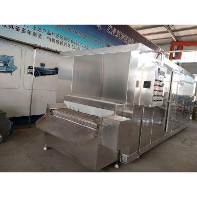食品机械设备厂家 玉米粒流态化速冻设备 鲜荔枝速冻机