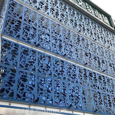 花纹铝板的价格 雕花铝板厂家定做 花纹铝板